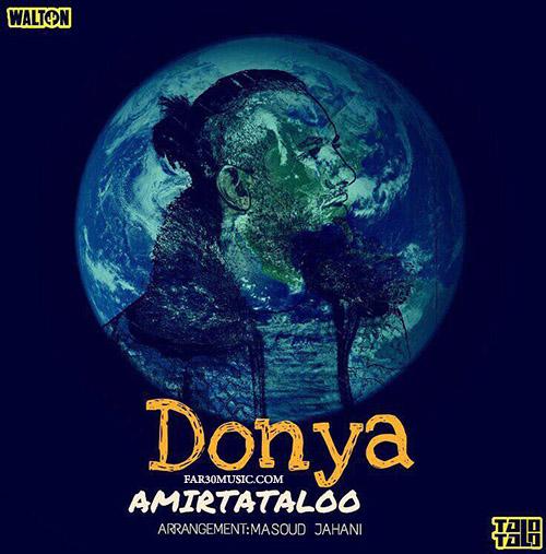 donya-amir-tataloo