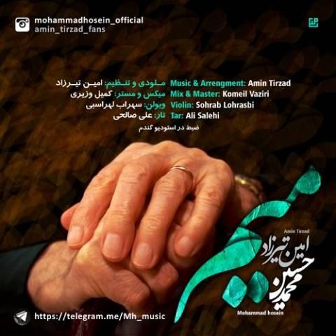 دانلود آهنگ محمد حسین و امین تیرزاد به نام میم