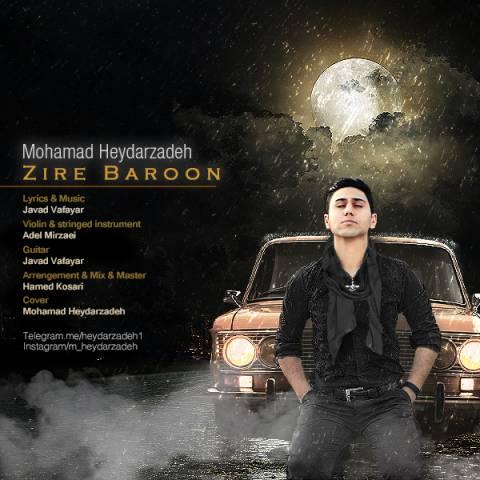 دانلود آهنگ محمد حیدرزاده به نام زیر بارون