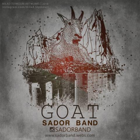 دانلود آهنگ Sador Band به نام کجا گمت کردم