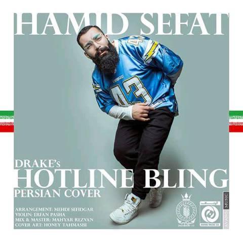 دانلود آهنگ حمید صفت به نام Hotline Bling