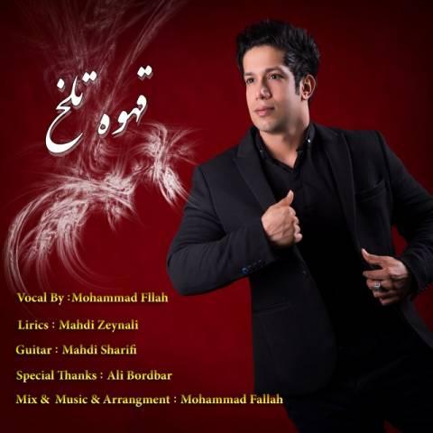 دانلود آهنگ محمد فلاح به نام قهوه تلخ