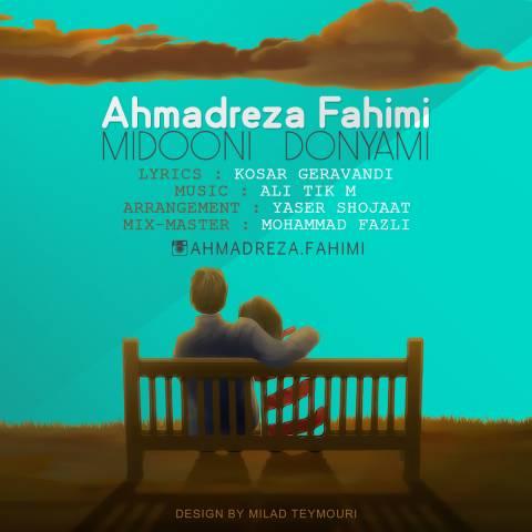 دانلود آهنگ احمدرضا فهیمی به نام میدونی دنیامی
