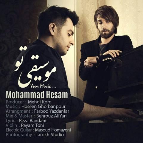 دانلود آهنگ محمد حسام به نام موسیقی تو