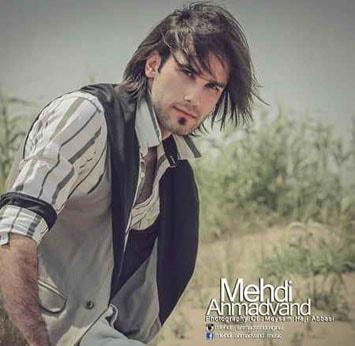 Mehdi-Ahmadvand-Sargijeh-min