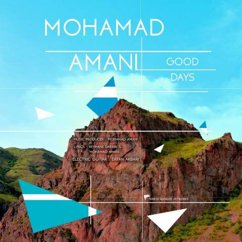 دانلود آهنگ محمد امانی به نام روزای خوب