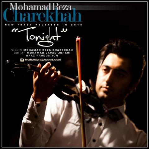دانلود آهنگ محمدرضا چاره خواه به نام امشب