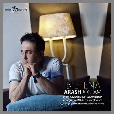 Arash Rostami