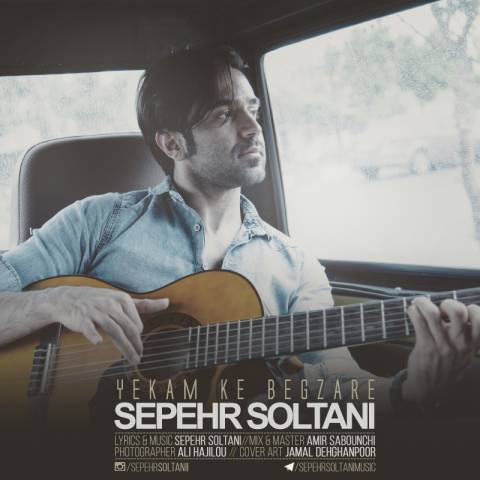 Sepehr Soltani