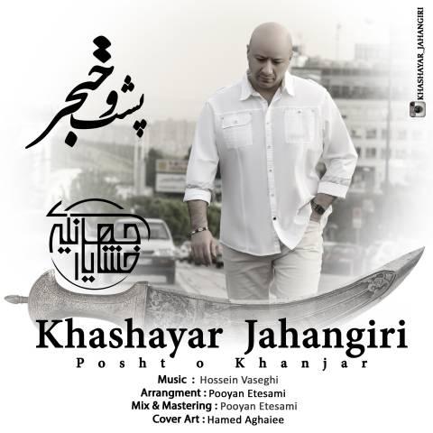 Khashayar Jahangiri