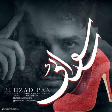 Behzad Pax