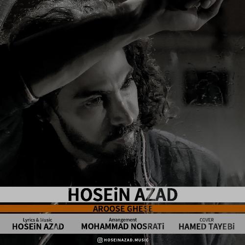 Hosein Azad