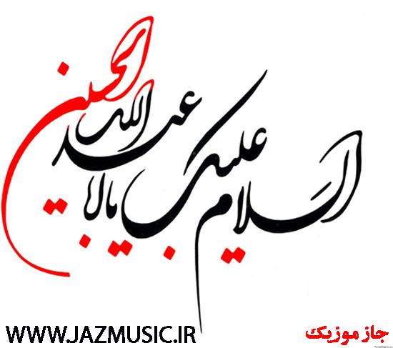 JAZMUSIC-MOHARAM