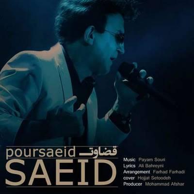 Saeid Poursaeid