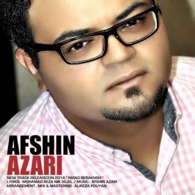 afshin-azare
