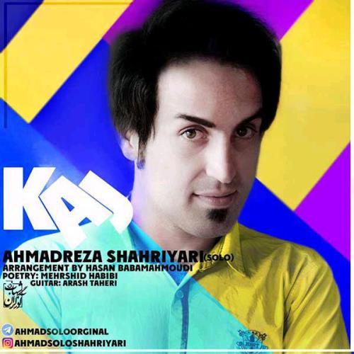 Ahmadreza Shahriyari