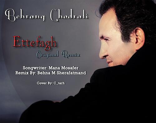 Behrang-Ghodrati-Remix