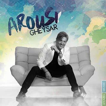 دانلود آهنگ جدید قیصر به نام عروسی Gheysar Arousi