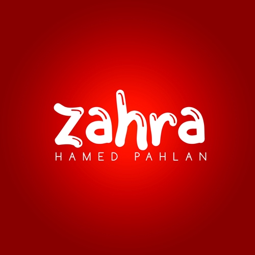 دانلود آهنگ جدید حامد پهلان بنام زهرا