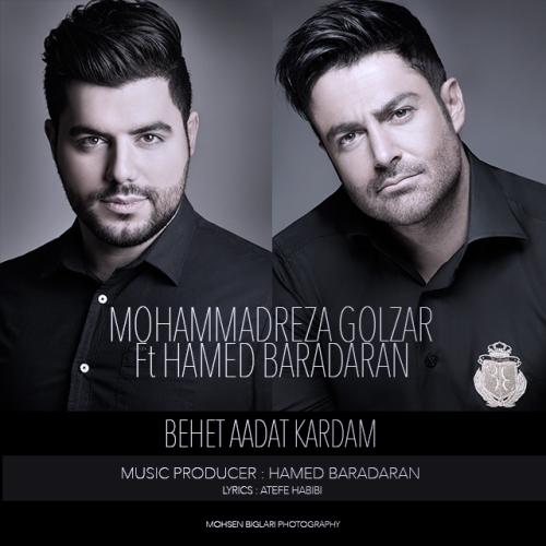 Mohammadreza Golzar va Hamed Baradaran