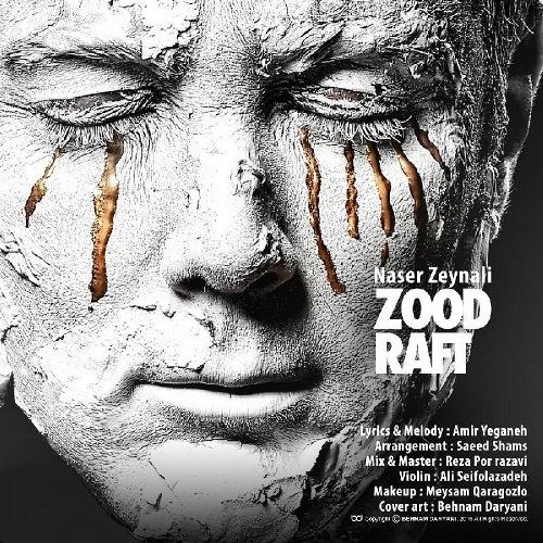 Music Naser Zeynali
