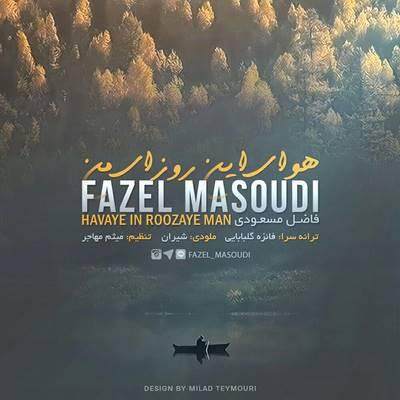 Fazel Masoudi