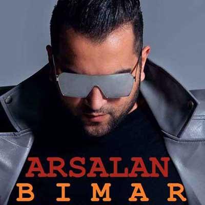 Arsalan-Bimar-avamusic