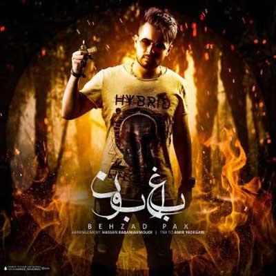 Behzad-Pax-Bagheboon-jazz
