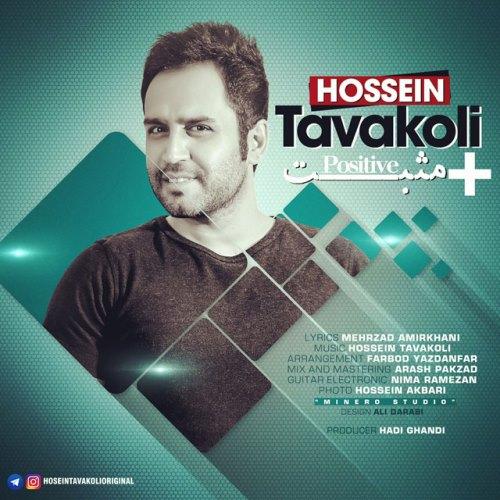 Hossein-Tavakoli-Mosbat-24