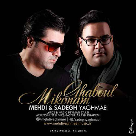 Mehdi-Sadegh-Yaghmaei-Ghabool-Mikonam-jazz