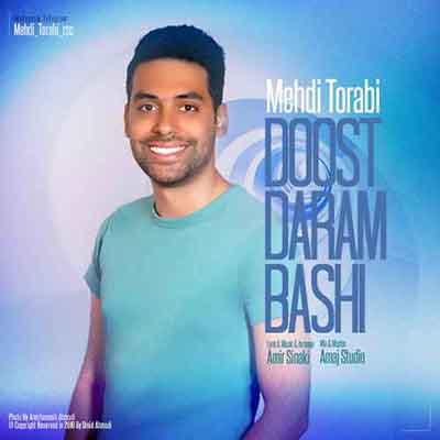 Mehdi-Torabi-Doost-Daram-Bashi-jazz