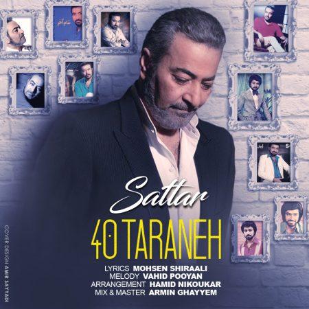 Sattar-40-Taraneh-8
