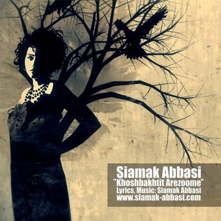 Siamak-Abbasi-Khoshbakhtit-Arezoome-jazz-music