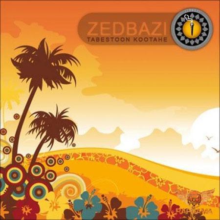 ZedBazi-Tabestoon-Kootahe-avamusic