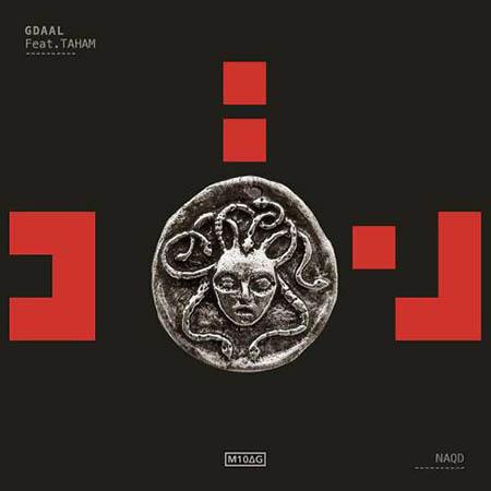gdaal-taham-naghd-12music