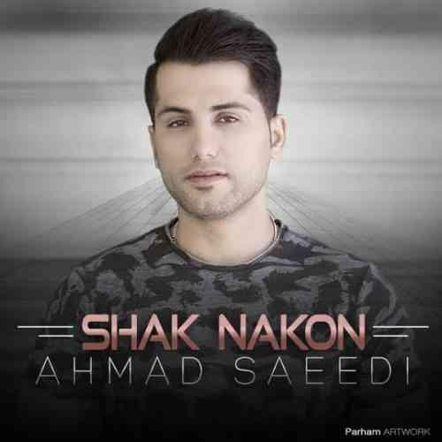 ahmad-saeedi-shak-nakon-63725