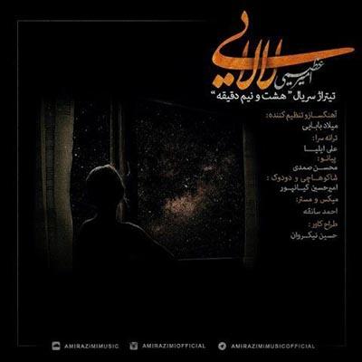 amir-azimi-lalaei-music-jazz