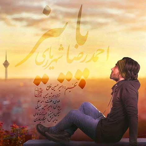 ahmad-solo-paeiz-2017