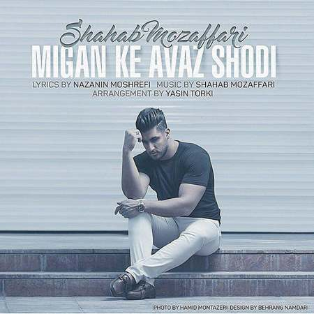 download-new-music-shahab-mozaffari128-320