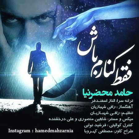 hamed-mahzarnia-faghat-kenaram-bash-jaz-music
