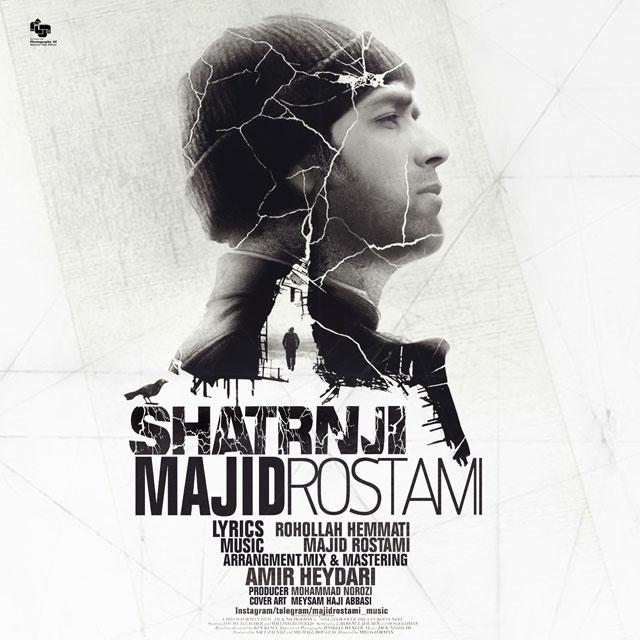 majid-rostami-320-128-iran-music-shatranji