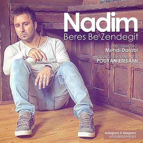 nadim-live-2016