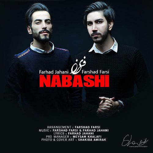 music320-ferryz-nabashi