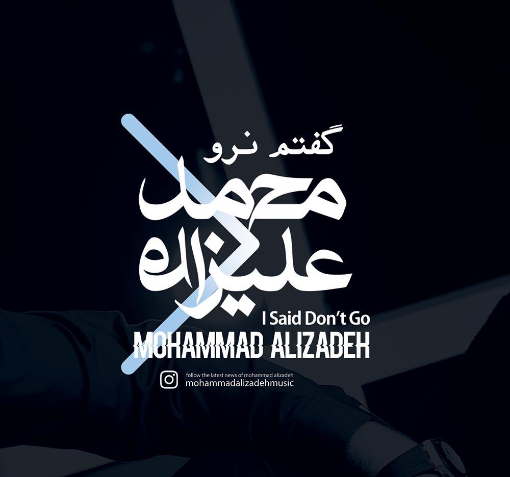 دانلود آلبوم محمد علیزاده گفتم نرو