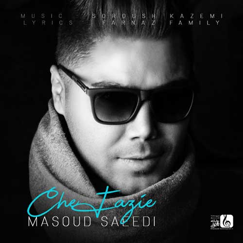 دانلود آهنگ مسعود سعیدی بنام چه فازیه